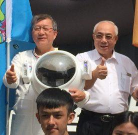 2016新竹藝動節 太空飛船降臨新瓦屋