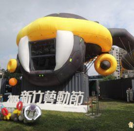 新竹太空飛船「夢想號」啟航 號召 5000太空人漫步