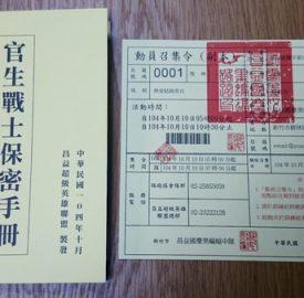 新竹市國慶路跑發「動員令」 網友笑:可以請公假嗎?