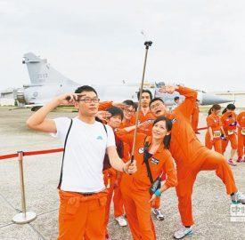 新竹空軍基地陷橘海 5000飛行員飆速