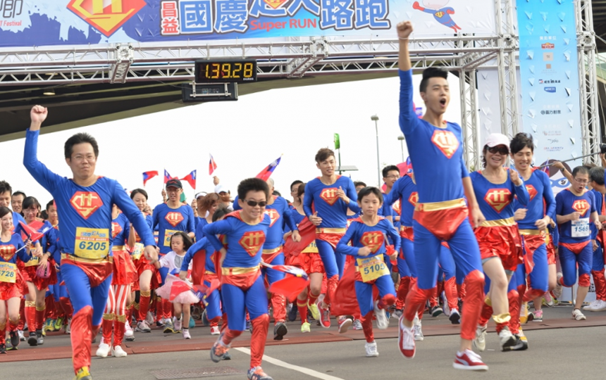 2013昌益國慶超人路跑