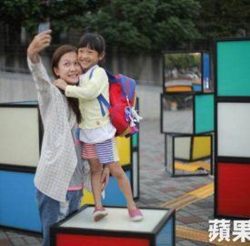 【旅途中】街頭可以玩公仔!~新竹藝動節