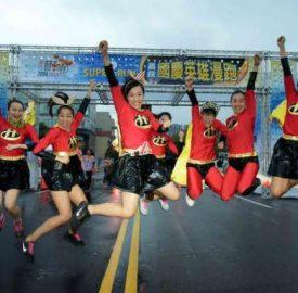 慶祝國慶 黃金披風超人熱血開跑