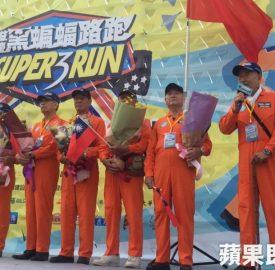 新竹空軍基地爆橘啦 5千「飛行員」開戰