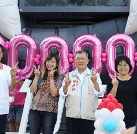 2016新竹藝動節—展期50天創20萬參觀人次